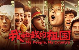 Cinéma : «My People, My Country» engrange 2,14 millions de dollars